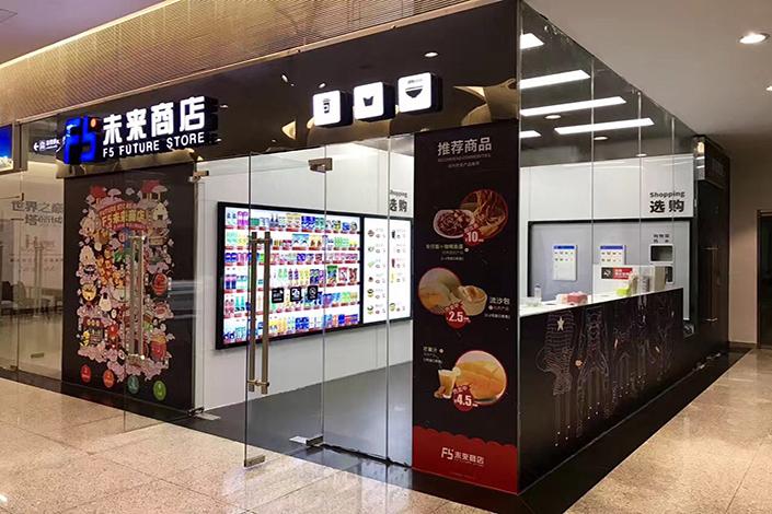 F5 Future Store