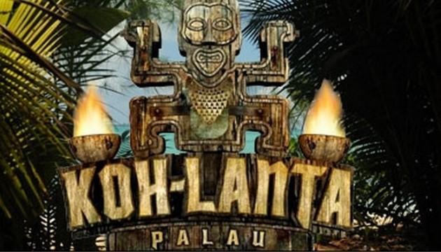 Denis brogniart d voile le nouveau totem de koh lanta for Decoration koh lanta