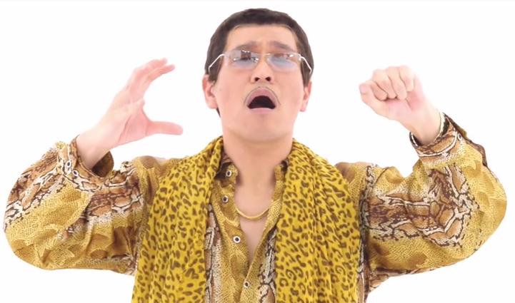Piko-Taro, le nouveau PSY ? / Capture Youtube